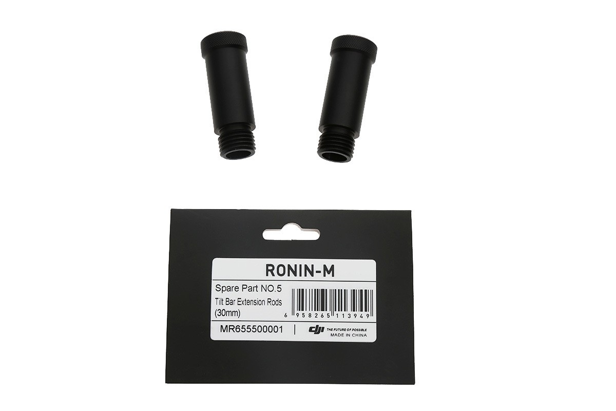 DJI Ronin-M – Vertical Adjustment Arm Extension Kit (30mm)