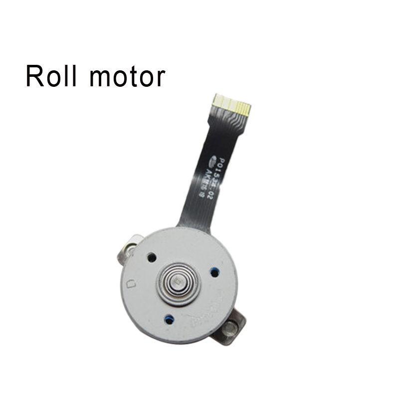 DJI Phantom 4 Pro / standard Motor Roll gimbal